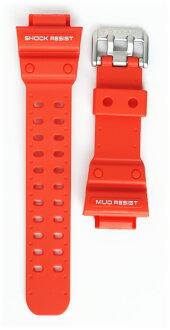 Casio g-shock GXW-56 GX-56 for band (belt)