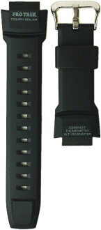 Casio [CASIO] protrek PRG-270 for band (belt)