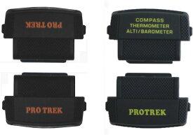 PRW-2500, PRW-2600, PRG-500G, PRW-5100, PRW-2000, PRG-500G, PRW-5000, PRW-S5100, PRW-3500, PRW-3510用先環カバー (2個1組)