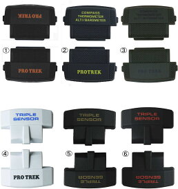 PRG-200,PRG-250,PRG-260,PRG-500,PRG-510,PRG-550,PRW-2000,PRW-2500,PRW-3500,PRW-3510,PRW-5000,PRW-5100,PRG-300,PRW-3000,PRW-3100,PRW-6000,PRW-6100プロトレック用先還カバー
