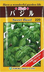 4-6-1【代引不可】【送料5袋まで80円】 □バジル ■ seed たね tane 種 種子 ハーブの種