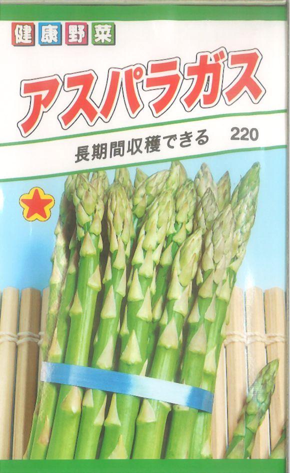 【代引不可】【5袋まで送料80円】 □アスパラガス