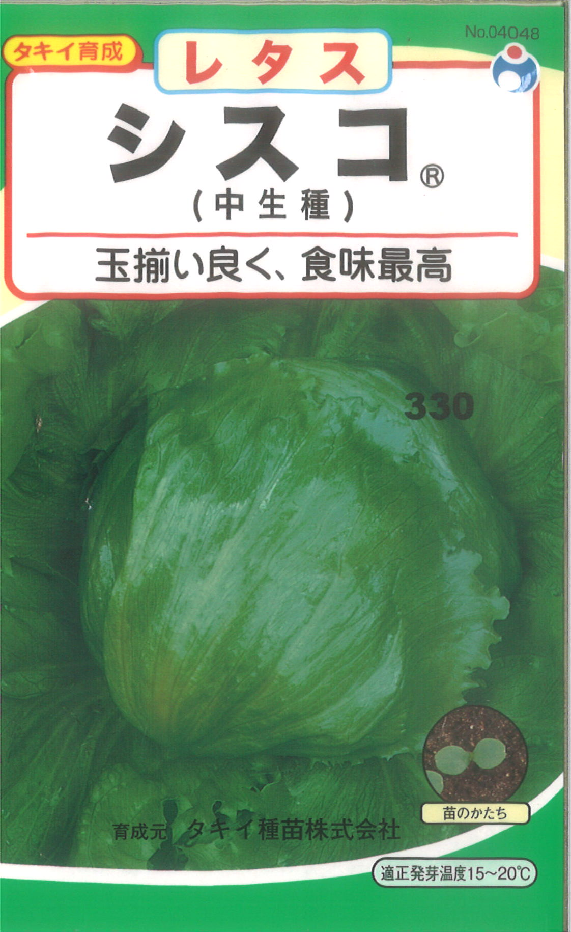 ≪代引不可≫≪5袋まで送料80円≫ □レタスシスコ 中生種