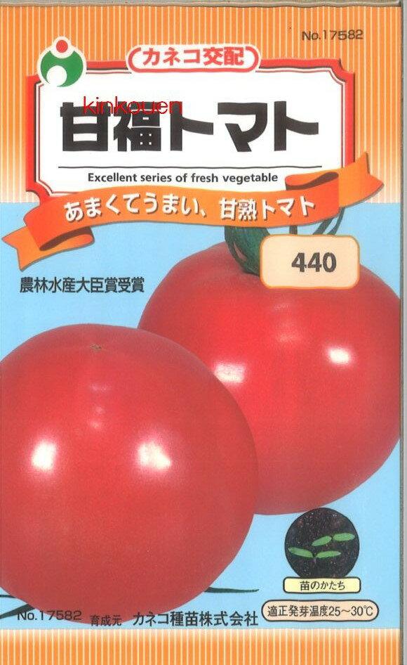 ≪代引不可≫≪5袋まで送料80円≫ □トマト甘福トマト