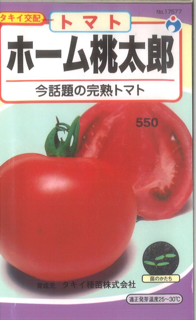 ≪代引不可≫≪5袋まで送料80円≫ □トマトホーム桃太郎