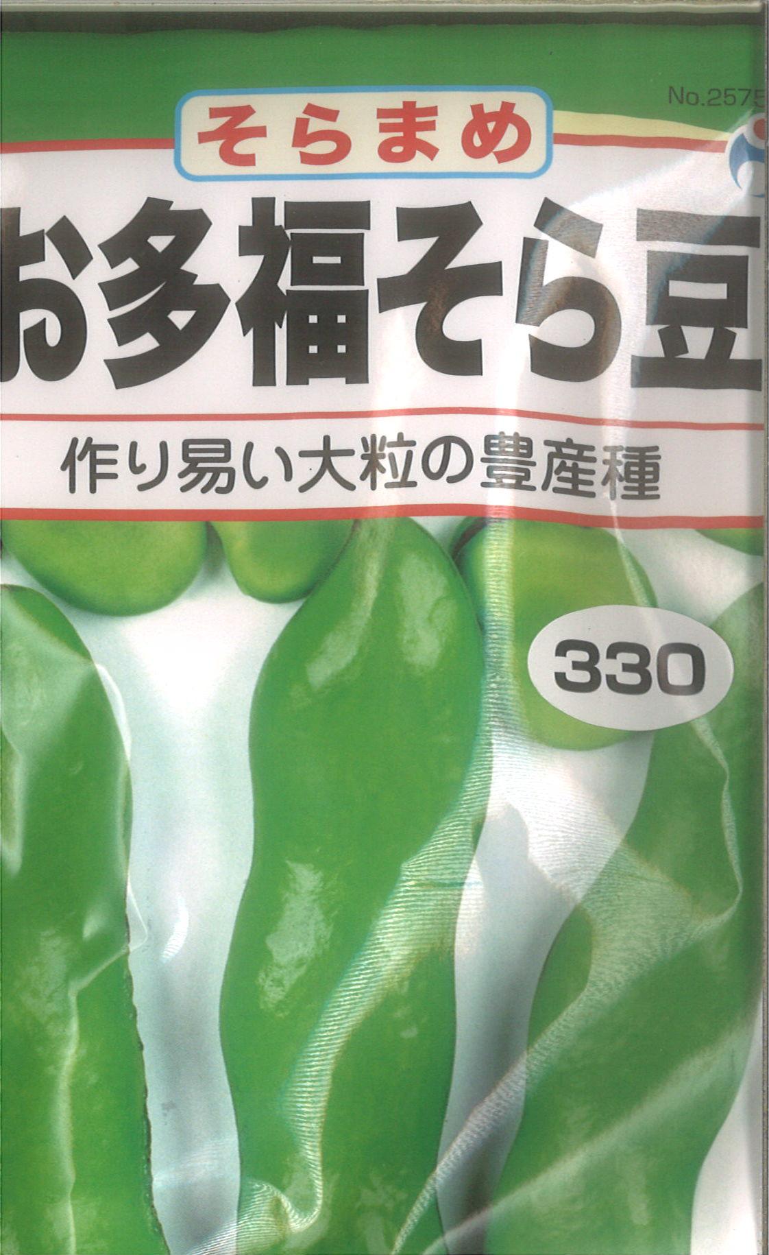 【代引不可】【5袋まで送料80円】□お多福そら豆 L