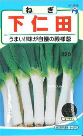 【代引不可】【送料5袋まで80円】 □下仁田ねぎ