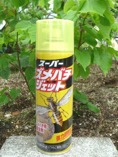 □ハチの巣駆除★IKARIスーパースズメバチジェット 480ml