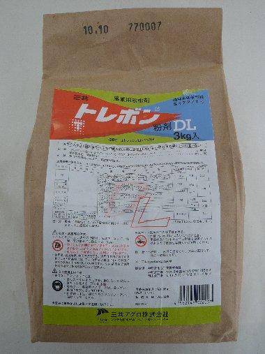 □ 三共トレボン粉剤DL農業用殺虫剤3kg