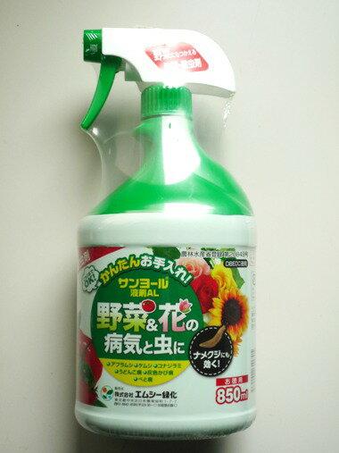 □ サンヨール液材AL850ml