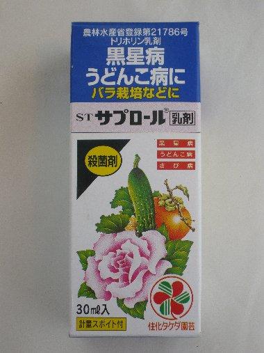 □ 住友STサプロール乳剤30ML