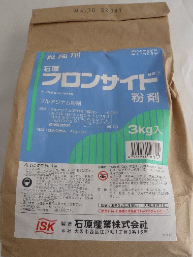 □ 石原フロンサイド粉剤殺菌剤3kg