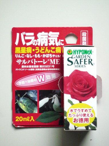 □ サルバトーレME20ml液剤