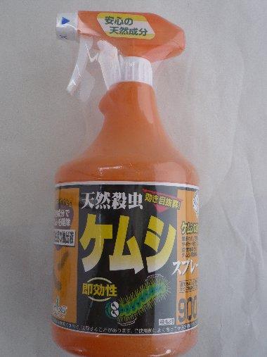 □ トヨチュー天然殺虫ケムシスプレー900ML