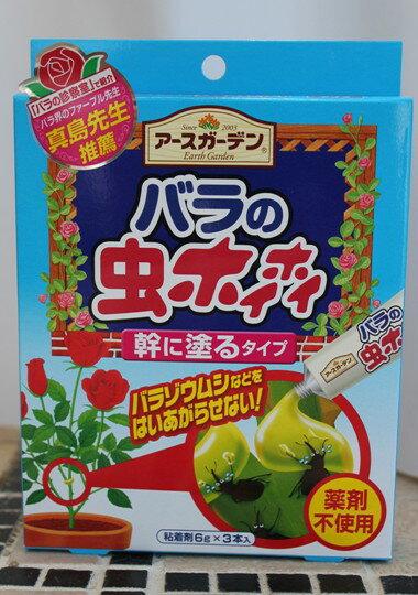 □ アースガーデン バラの虫ホイホイ