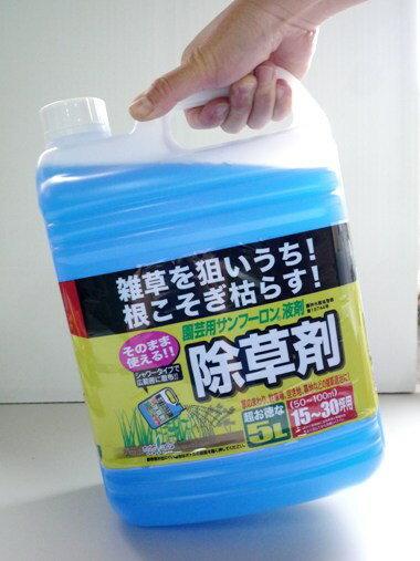 □ 園芸用サンフーロン 液剤 5L