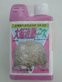 □国華園 大菊液肥-PK300g