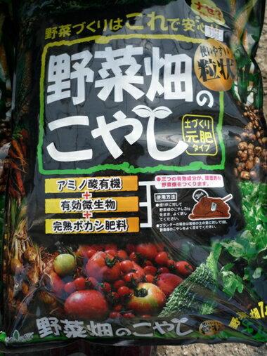 □野菜畑のこやし 3kg
