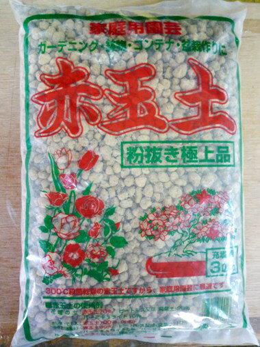 □赤玉土 中粒 3L