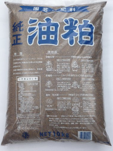 □ 純正油粕10kg