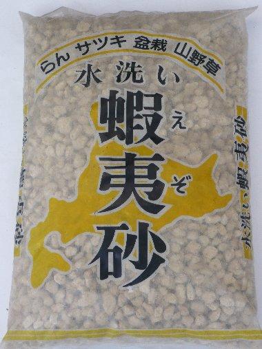 □水洗い蝦夷砂 大粒 17L