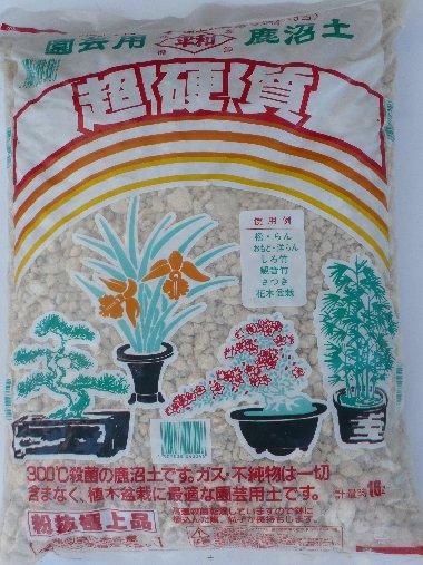【同梱不可】【個別送料】□超硬質鹿沼土 16L