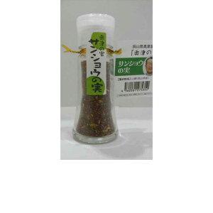 てっちりこ 山椒の実(乾燥)瓶入り 10g