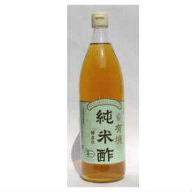 マルシマ有機純米酢900ml