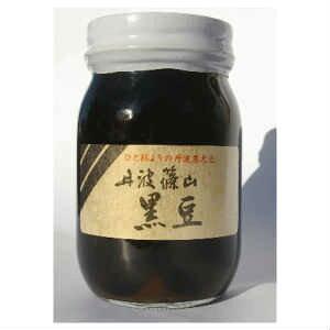 丹波篠山 黒大豆 煮豆(500g うち固形分300g)瓶入り(黒豆煮)