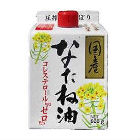 圧搾一番しぼり 国産なたね油 600g (紙パック)平田産業