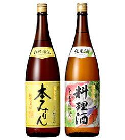 白扇 福来純「伝統製法」熟成本みりん1800ml1本 、福来純 純米料理酒、1800ml 1本「ギフト用」【店頭受取対応商品】