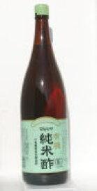 マルシマ有機純米酢1800ml