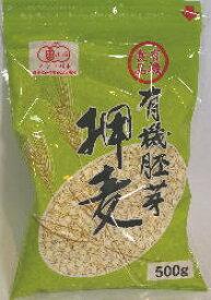 有機胚芽 「押麦(おしむぎ)」(500g)