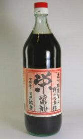 遠州栄醤油900ml