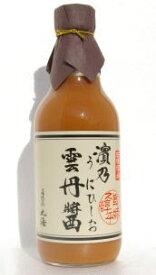 小浜海産物 雲丹醤(うにひしお)390g