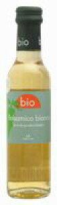 bio オーガニックバルサミコ酢(白)250ml ビネガー