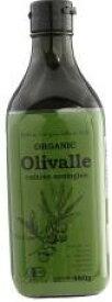 むそう オーガニックエクストラバージンオリーブ油Olivalle(大) 460g