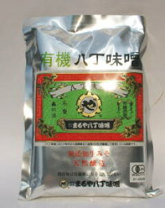 まるや 有機 八丁味噌(豆味噌)袋400g