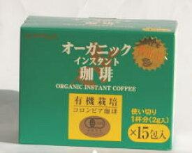 ムソーオーガニック オーガニックインスタント珈琲(コーヒー)(2g×15包)