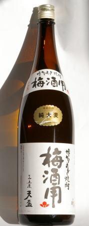 天盃 梅酒用 博多むぎ焼酎1800ml 35度
