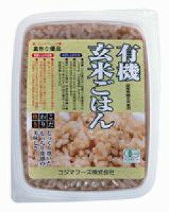 有機JAS 国内産 有機 玄米ごはん (160g)