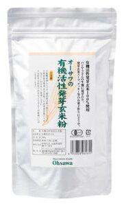オーサワの 有機活性発芽玄米粉(300g)