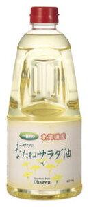 オーサワの国内産なたねサラダ油(910g)