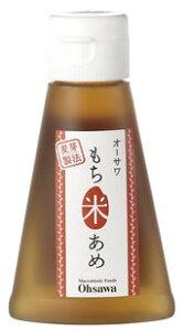 オーサワ もち米あめ (200g)