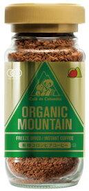 有機コロンビアコーヒー(オーガニックマウンテンコーヒー)(瓶) 100g