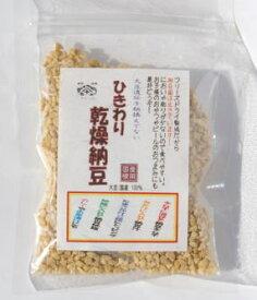 ひきわり乾燥納豆45g