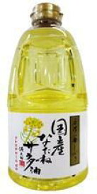 圧搾一番しぼり 国産なたねサラダ油 910g (ペットボトル)平田産業
