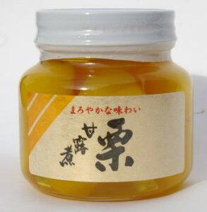 栗甘露煮(400g 固形量210g)瓶入り 国産【年内発送可 28日まで】