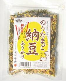 のりたまご 納豆ふりかけ  50g