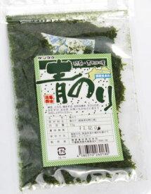 徳島 吉野川産 青のり粉(8g)